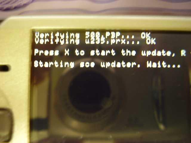 PSPの公式PS1エミュレータで任意ゲームを起動 - …