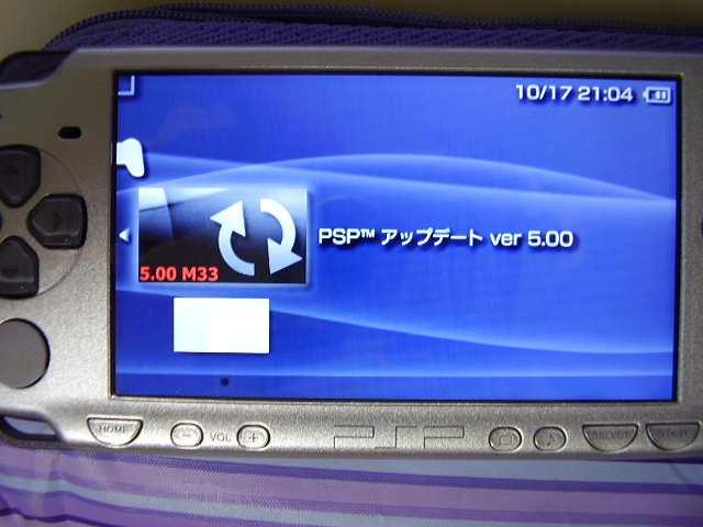 ПРОШИВКА НА PSP 6.60 PRO-B10 СКАЧАТЬ БЕСПЛАТНО