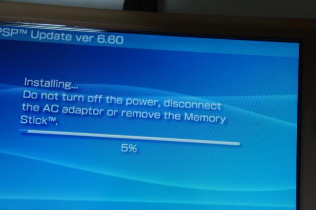 PSPの公式ファームウェア を ... -