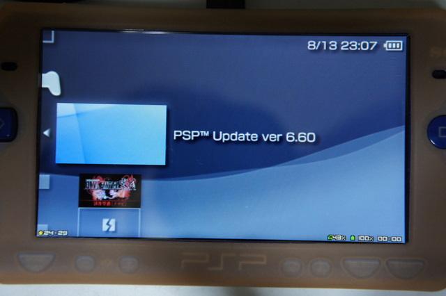 PSP公式FW導入方法   Digital Tools