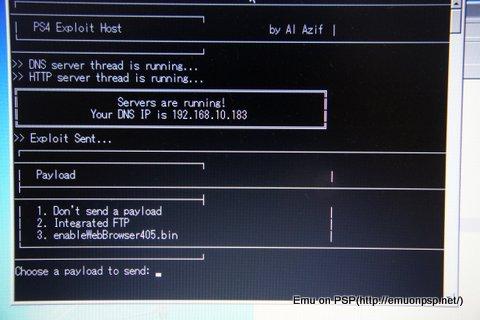 Emu on PSP 過去ログ log254