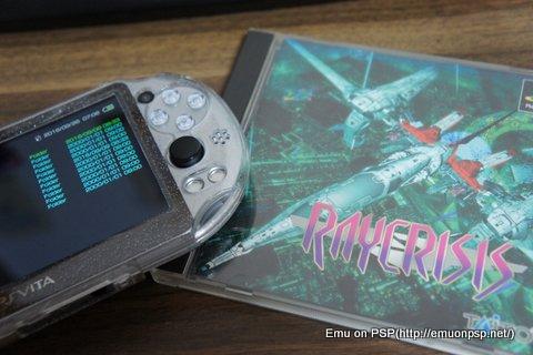 Emu on PSP 過去ログ log234
