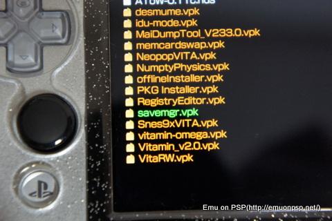 Emu on PSP 過去ログ log233